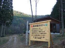 2008-11-29_33.jpg