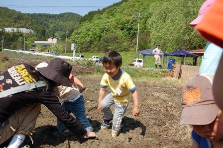 2009-05-09_68.JPG