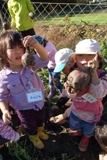 2009-11-14_171.JPG